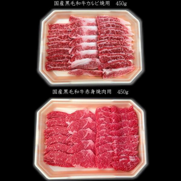 焼肉 肉処 三代目本多こだわり極撰バーベキューセット 焼肉セット 送料無料 国産黒毛和牛 豚肉 牛肉 牛たん 鶏肉 キャンプ 肉 matador 05