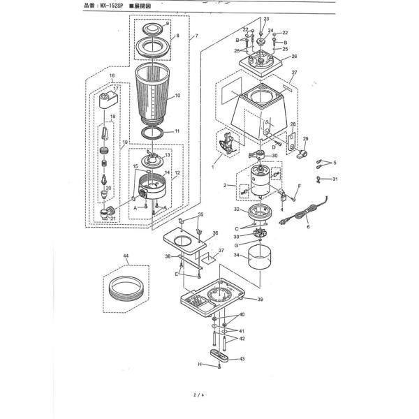 パナソニック 業務用ミキサーMX-152SP 用ガラスコップのふたユニット(内ふた付)|matakatsu|04