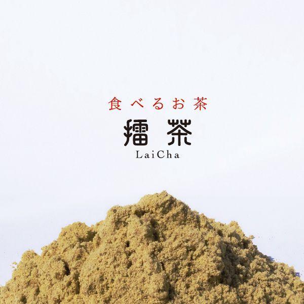 【送料無料】【食べるお茶】擂茶(れいちゃ) 600g【台湾茶】【客家擂茶】【穀物ドリンク】|matcha-store|02