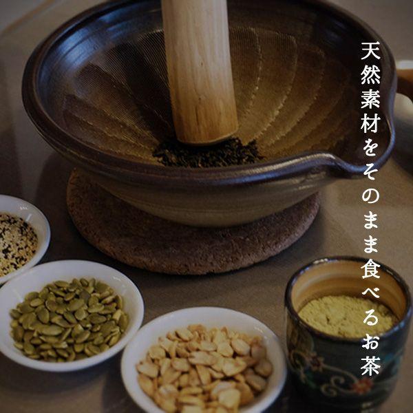 【送料無料】【食べるお茶】擂茶(れいちゃ) 600g【台湾茶】【客家擂茶】【穀物ドリンク】|matcha-store|03