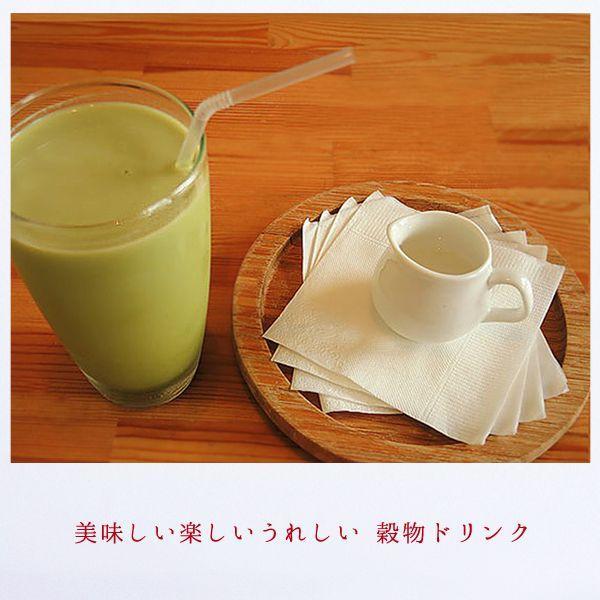 【送料無料】【食べるお茶】擂茶(れいちゃ) 600g【台湾茶】【客家擂茶】【穀物ドリンク】|matcha-store|06