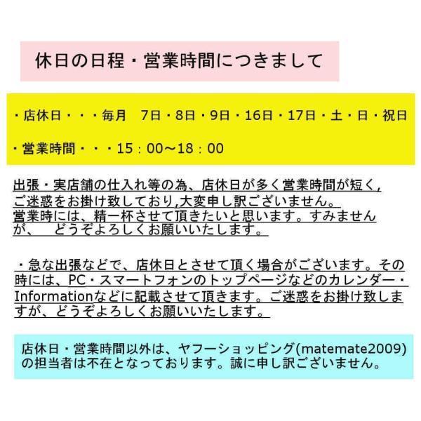 CONVERSEコンバース うす手スウェット・トレーナー(M・Lサイズ)レディース|matemate2009|06