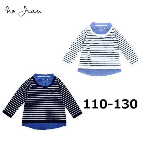 No jeanノージーン デニム襟Tシャツ(110-130サイズ)子供