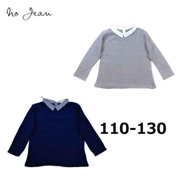 No jeanノージーン シャツ襟Tシャツ(110-130サイズ)子供