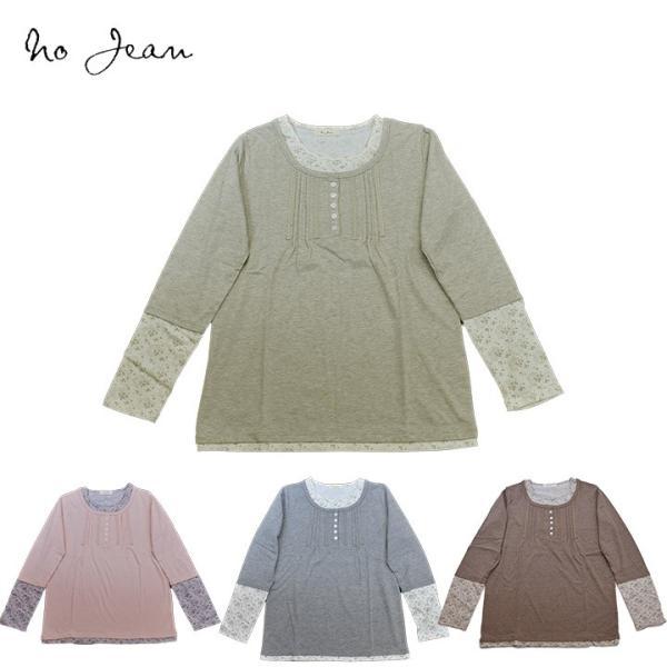 no jeanノージーン 重ね着風Tシャツ(M・Lサイズ)レディース