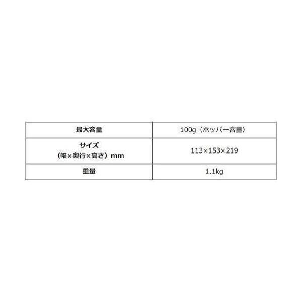 Melitta(メリタ) (電動コーヒーミル) パーフェクトタッチII CG-5B|materialbeats|02