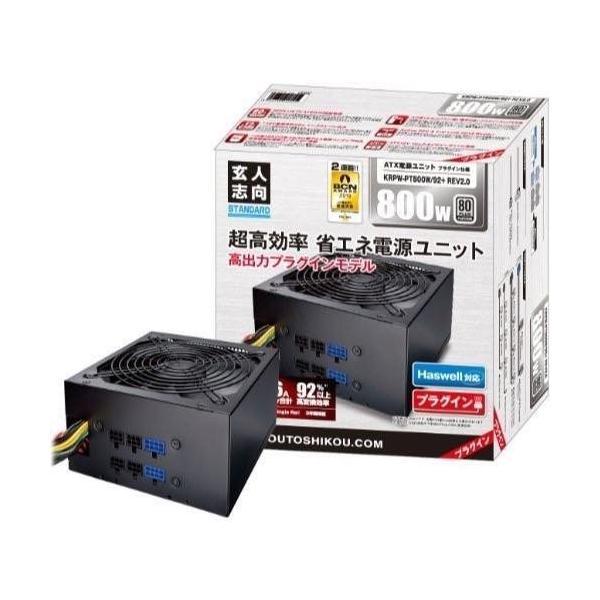 玄人志向 電源 800W 80PLUS Platinum 12cm静音ファン KRPW-PT800W/92+ REV2.0|materialbeats|03