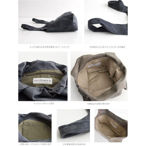 10%OFFクーポン トート バッグ SEASIDE FREERIDE シーサイドフリーライド    SP BAG CL   クラック レザー トート バッグ tt02cl