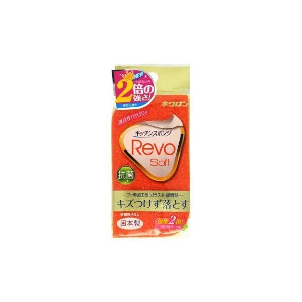 キクロン キッチンスポンジ キズをつけず落とすレボソフト オレンジ(1個入)/ キクロン