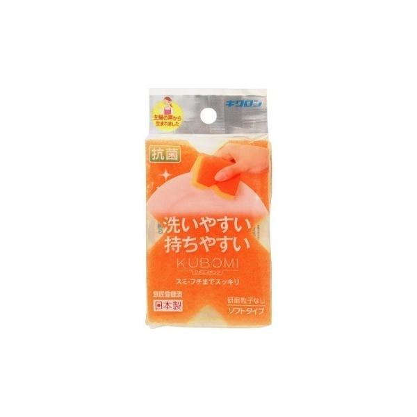 (送料無料)(まとめ買い・ケース販売)キクロン クボミスポンジ オレンジ(1個入)(120個セット)/ キクロン