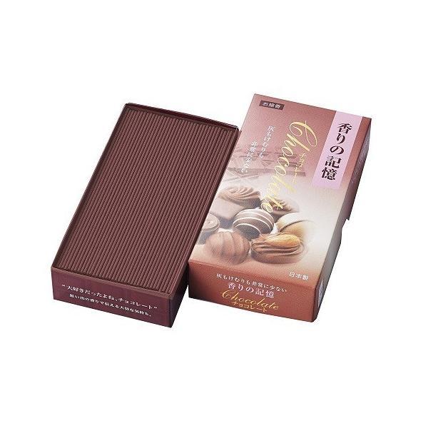 (送料無料)(まとめ買い・ケース販売)香りの記憶 チョコレート バラ詰(100g)(50個セット)/ カメヤマ(孔官堂)