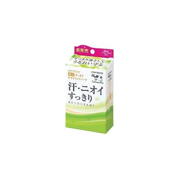 (送料無料)(まとめ買い・ケース販売)カウブランド 薬用すっきりデオドラントソープ 125g(48個セット)/ 牛乳石鹸