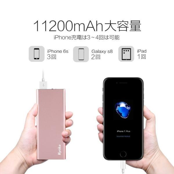モバイルバッテリー KYOKA 薄型 軽量 大容量  急速充電器USBスマホ iPhone/iPad/Android各種他対応 (ローズゴールド) matmat 02