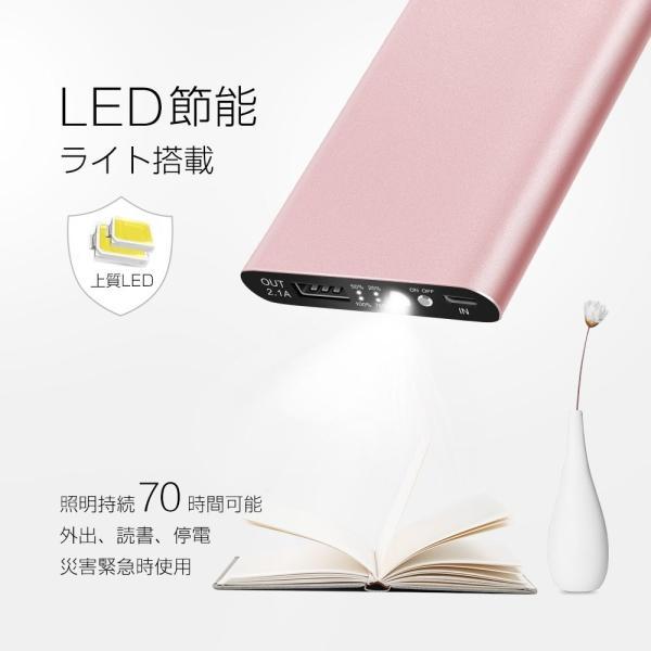 モバイルバッテリー KYOKA 薄型 軽量 大容量  急速充電器USBスマホ iPhone/iPad/Android各種他対応 (ローズゴールド) matmat 06
