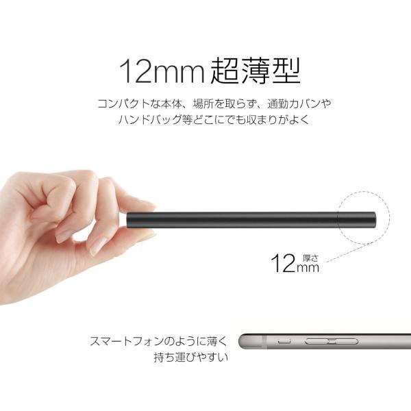 モバイルバッテリー KYOKA 薄型 軽量 大容量 11200mAh急速充電器USB iPhone/iPad/Android各種他対応 (ブラック )|matmat|03