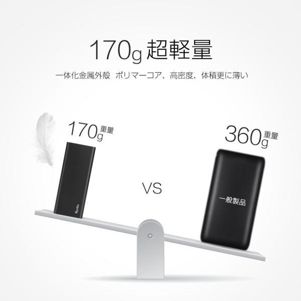 モバイルバッテリー KYOKA 薄型 軽量 大容量 11200mAh急速充電器USB iPhone/iPad/Android各種他対応 (ブラック )|matmat|04