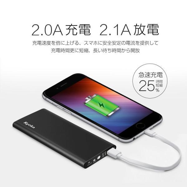 モバイルバッテリー KYOKA 薄型 軽量 大容量 11200mAh急速充電器USB iPhone/iPad/Android各種他対応 (ブラック )|matmat|05