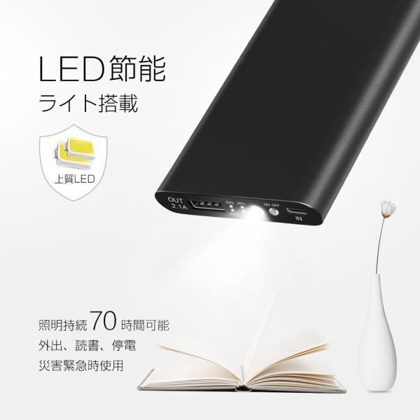 モバイルバッテリー KYOKA 薄型 軽量 大容量 11200mAh急速充電器USB iPhone/iPad/Android各種他対応 (ブラック )|matmat|06