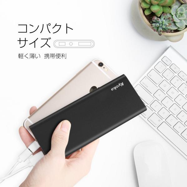 モバイルバッテリー KYOKA 薄型 軽量 大容量 11200mAh急速充電器USB iPhone/iPad/Android各種他対応 (ブラック )|matmat|08