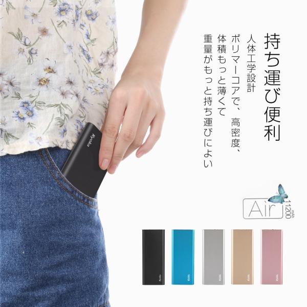 モバイルバッテリー KYOKA 薄型 軽量 大容量 11200mAh急速充電器USB iPhone/iPad/Android各種他対応 (ブラック )|matmat|09