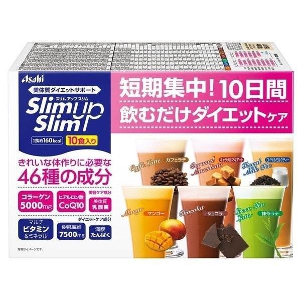 《ロイヤルミルクティー味・お試し》スリムアップスリムシェイク 1食|matmat