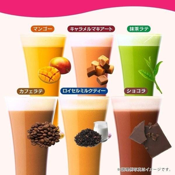 《ロイヤルミルクティー味・お試し》スリムアップスリムシェイク 1食|matmat|04