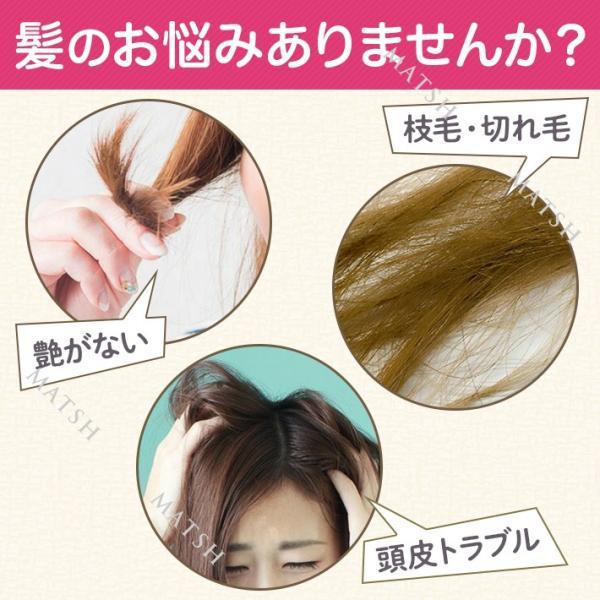 ヘアブラシ 絡まない くし 魔法の ブラシ モテ髪 艶髪 ポイント消化 ミニサイズ 送料無料|matsh|05