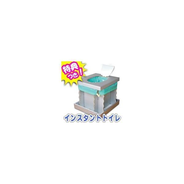 《クーポン配布中》インスタントトイレ FUFUKU 簡易トイレ 仮設トイレ 緊急時 アウトドア 簡易便所 仮設便所 携帯便所 防災グッズ て