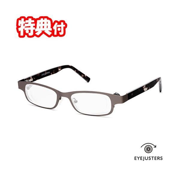 アイジャスターズ 度数可変シニアグラス これ1本 オックスブリッジ リーディンググラス メガネ 眼鏡 めがね
