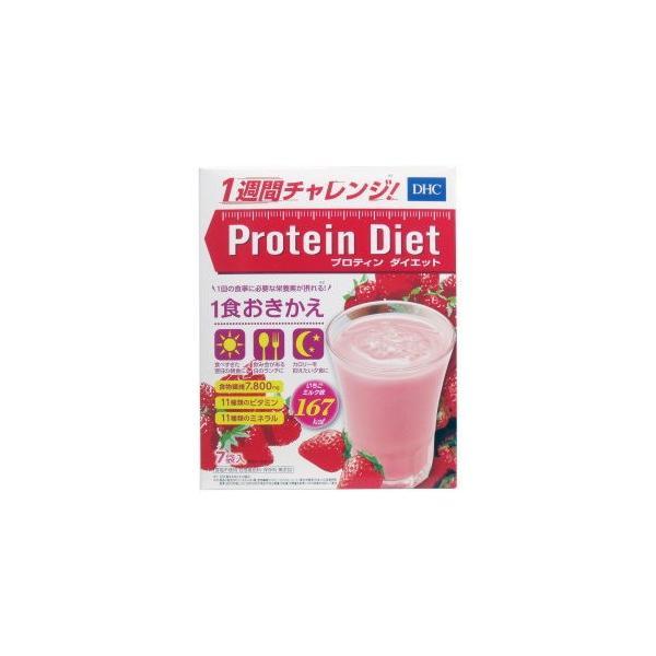 DHC プロティン ダイエット いちごミルク味 7袋入
