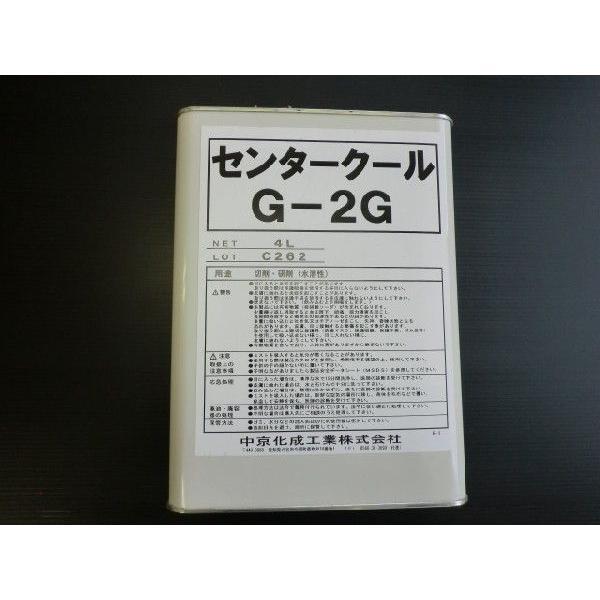 【同梱対象商品】木工刃物 研磨機用切削液 センタークールG−2G