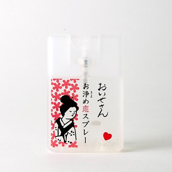 おいせさんお浄め恋スプレー(フレグランスルームスプレー)15g