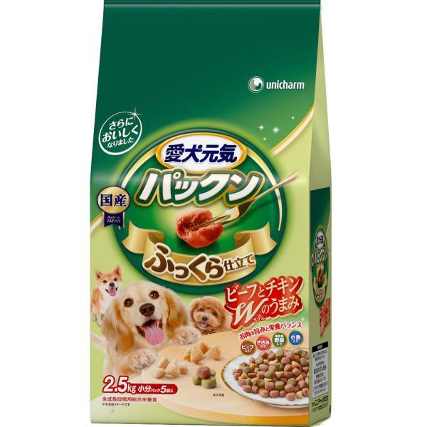 ユニ・チャームペットケア愛犬元気ゲインズパックンビーフ・ささみ・緑黄色野菜・小魚入り2.5kg