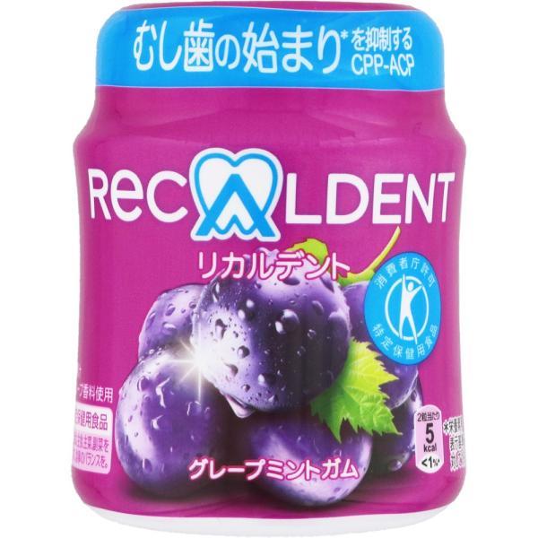 モンデリーズ・ジャパン リカルデント グレープミントガム 粒 ボトルR 140g
