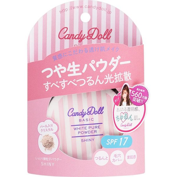 T-GARDEN CandyDoll ホワイトピュアパウダー シャイニー 10G