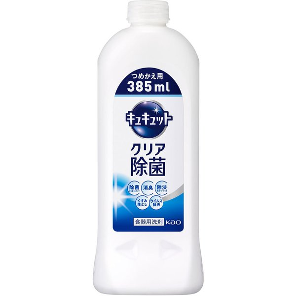 RoomClip商品情報 - 花王 キュキュット クリア除菌 つめかえ用 385ML
