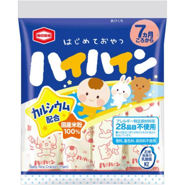 亀田製菓 ハイハイン 53G
