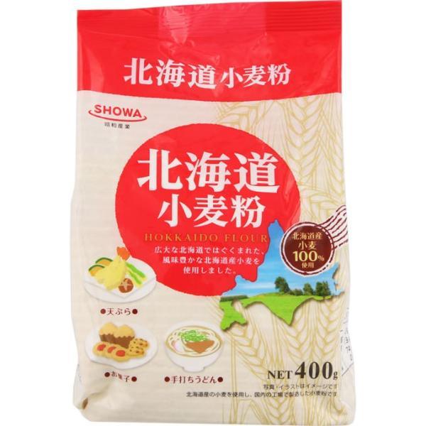 昭和産業 北海道小麦粉 400g