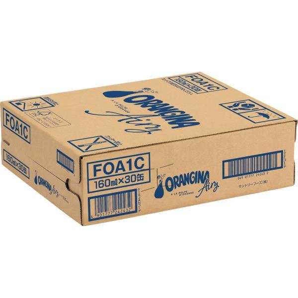 オランジーナ 160ml×30本 缶