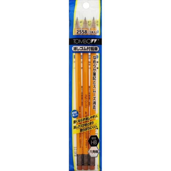 トンボ鉛筆 消しゴム付鉛筆 2558 HB キャップ付 ACB−360
