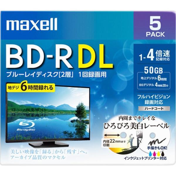 日立マクセル ブルーレイディスクBD-RVIDEO ホワイト BRV50WPE.5S