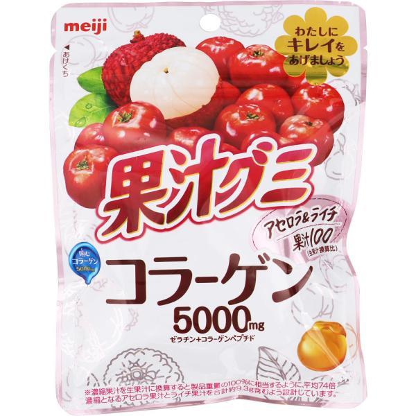 明治 果汁グミコラーゲンアセロラ&ライチ 68g