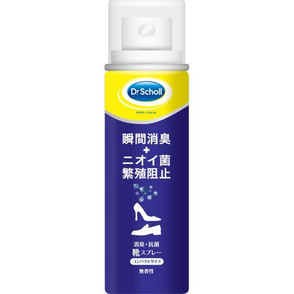 レキットベンキーザー・ジャパン ドクターショール 消臭・抗菌 靴スプレー 無香料 コンパクトサイズ 40ml