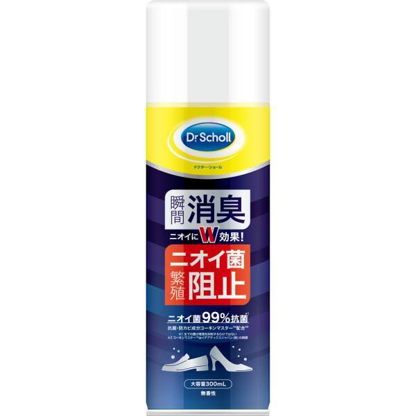 レキットベンキーザー・ジャパン ドクターショール 消臭・抗菌_靴スプレー大型サイズ 300ml