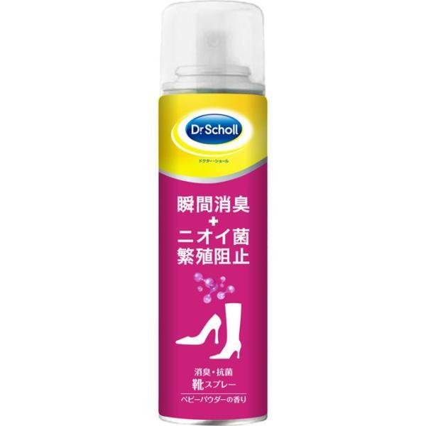 レキットベンキーザー・ジャパン ドクター・ショール 消臭・抗菌 靴スプレーBP(ベビーパウダーの香り) 150ml