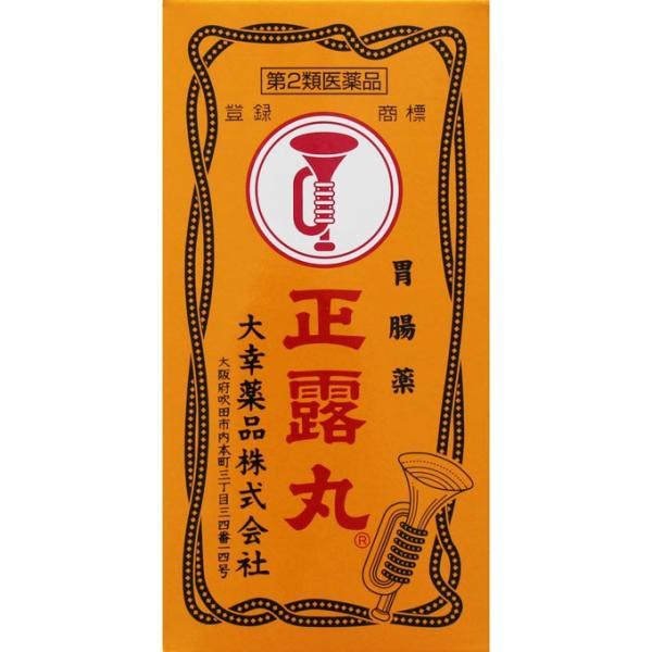 大幸薬品 正露丸 200粒【第2類医薬品】 :4987110001645 ...