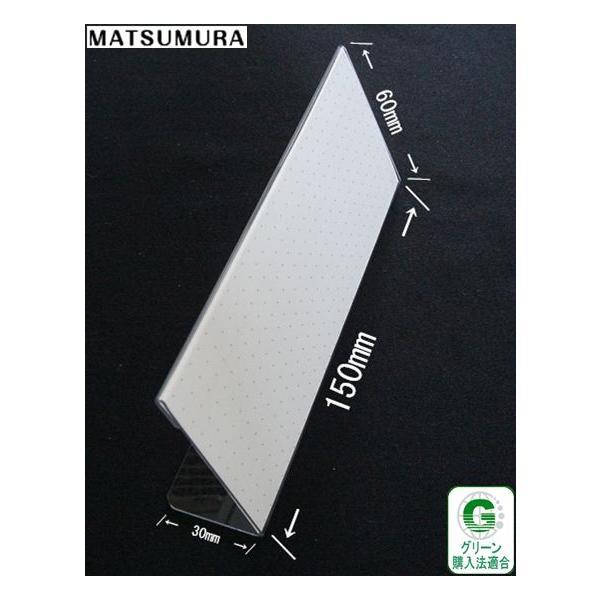 カード立て L型 150mm巾  再生PET製  h56041(カードスタンド メニュー立て 透明)