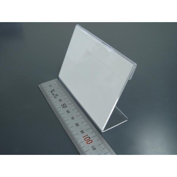 カードスタンド/カード立て L型 100mm幅 アクリル製(カードスタンド メニュー立て 透明)