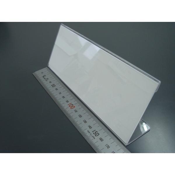 カードスタンド/カード立て L型 180mm幅 アクリル製(カードスタンド メニュー立て 透明)