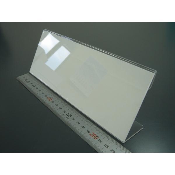 カードスタンド/カード立て L型 230mm幅 アクリル製(カードスタンド メニュー立て 透明)